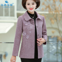 Middle aged and old women's wear Autumn of 2019 fashion woolen coat easy singleton  other 40-49 years old Cardigan moderate other routine routine Estebena pocket polyester 51% (inclusive) - 70% (inclusive) Pure e-commerce (online only) Single breasted