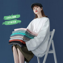 T-shirt XS S M L XL 2XL 3XL 4XL 5XL Spring 2021 Long sleeves Crew neck easy Regular routine street cotton 96% and above 18-24 years old youth Solid color Green pine man Cotton 100% Pure e-commerce (online only) neutral