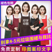 apron Sleeveless apron antifouling Simplicity other Household cleaning Average size public Solid color