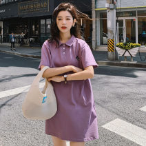 Dress Summer 2021 Purple apricot bean green S M L longuette singleton  Short sleeve commute Polo collar Loose waist Solid color Socket A-line skirt routine 18-24 years old Type A Ruoching Simplicity Button three hundred and fifty-two - two thousand one hundred and six cotton Cotton 85% triacetate 15%