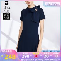 Women's large Summer 2021 dark blue Large XL Large 2XL large 3XL large 4XL large 5XL Dress singleton  street Straight cylinder moderate Socket Short sleeve Solid color other polyester Three dimensional cutting routine bxz2324 Binghan clothing house 35-39 years old Middle-skirt Europe and America
