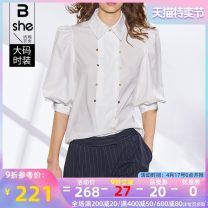Women's large Summer 2021 Black and white Large L Large XL Large 2XL large 3XL large 4XL large 5XL shirt singleton  street easy moderate Socket three quarter sleeve Solid color Polo collar routine Three dimensional cutting routine bx1862 Binghan clothing house 35-39 years old Europe and America
