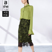 Women's large Spring 2021 Green + Black Large L Large XL Large 2XL large 3XL large 4XL large 5XL Other oversize styles Two piece set street Self cultivation moderate Long sleeves Polo collar routine polyester fiber Three dimensional cutting Lotus leaf sleeve bxj5040 Binghan clothing house Button