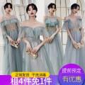 Dress / evening wear Wedding, adulthood, party, company annual meeting, show, date XXL,XXXL,S,M,L,XL longuette Summer 2020 Bandage Netting Under 17