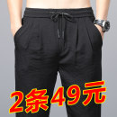 Casual pants Golano Fashion City 28 29 30 31 32 33 34 36 38 thin trousers Other leisure easy No bullet youth tide 2020 middle-waisted Straight cylinder Viscose (viscose) 48.4% polyester 33.8% polyamide (nylon) 17.8% Sports pants Pocket decoration washing Solid color Spring 2020