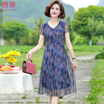 Middle aged and old women's wear Summer 2021 fashion Dress easy singleton  Broken flowers 40-49 years old Condom thin V-neck routine SY-21230 Shiyang Button other Other 100% 96% and above Pure e-commerce (online sales only) Medium length Chiffon Pink Blue