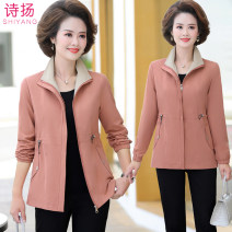 Middle aged and old women's wear Spring 2021 Red Khaki purple skin pink XL [90-105 Jin recommended] 2XL [105-120 Jin recommended] 3XL [120-135 Jin recommended] 4XL [135-145 Jin recommended] 5XL [145-160 Jin recommended] fashion Jacket / jacket easy singleton  Solid color 40-49 years old Cardigan