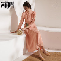 Dress Summer 2020 Pink M L XL Mid length dress singleton  Long sleeves commute stand collar High waist Solid color Socket A-line skirt routine Others 35-39 years old Type A Shakespeare's verse literature Embroidered binding beads LL188440-2 More than 95% hemp Flax 100% Pure e-commerce (online only)