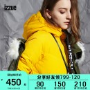Down Jackets Winter of 2018 izzue Black Orange Purple Yellow XS S M L XL White duck down 70% routine Long sleeves routine zipper Hood routine Solid color IZXDNW7156F8B 100g (including) - 150g (excluding) 18-24 years old 96% and above nylon Polyamide fiber (nylon) 100%