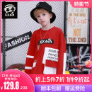 Sweater / sweater Red Ginger male 110cm 120cm 130cm 140cm 150cm 160cm spring and autumn nothing Korean version Socket routine There are models in the real shooting cotton other Cotton 100% Class B Summer of 2019