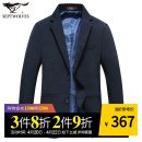man 's suit Black 001 Navy 101 Khaki 701 Septwolves Business gentleman routine 165/84A/M 170/88A/L 175/92A/XL 180/96A/XXL 185/100A/XXXL 190/104A/XXXXL LT1D1A10104003-327829 Polyester 100% Autumn 2020 standard Double breasted Other leisure Back middle slit youth Long sleeves autumn routine Flat lapel