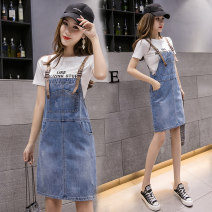 Dress Summer 2020 Strap skirt white T + strap skirt S M L XL 2XL Middle-skirt Two piece set Short sleeve street Crew neck High waist Solid color Socket A-line skirt routine straps 18-24 years old Type A Gu Yue Make old strap GYSWKJ-9817 71% (inclusive) - 80% (inclusive) Denim cotton Sports & Leisure