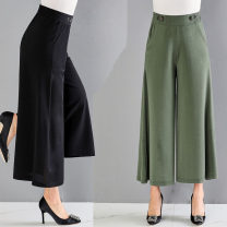 Casual pants Black, green, dark red XL,2XL,3XL,4XL Spring 2021 Ninth pants Wide leg pants High waist commute routine 40-49 years old 96% and above pocket polyester fiber Asymmetry