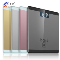 Scale / health scale BEURER Space silver (Battery + tape) dark space gray (Battery + tape) rose gold (Battery + tape) tuhao gold (Battery + tape) BS-1105