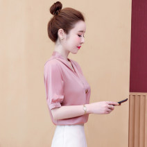 Lace / Chiffon Summer 2020 Blue, white, pink S,M,L,XL,2XL Short sleeve commute Socket singleton  easy Regular V-neck Solid color puff sleeve 25-29 years old Button, button Korean version