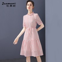 Dress Spring 2021 gules S M L XL XXL Middle-skirt singleton  Short sleeve commute stand collar Loose waist Dot Socket puff sleeve 30-34 years old Type H Muzoni Ol style Pleated auricular button printing More than 95% cotton Cotton 100%