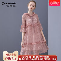 Dress Spring 2020 Pink S M L XL XXL Mid length dress Two piece set three quarter sleeve commute Socket routine 30-34 years old Muzoni Ol style Bow cut-out embroidered Auricularia auricula hook cut-out splicing mesh Z20C11447 More than 95% polyester fiber Polyester 100%