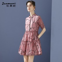 Dress Spring 2021 Pink S M L XL XXL Short skirt Two piece set Short sleeve commute Polo collar Loose waist Abstract pattern Single breasted routine 30-34 years old Type H Muzoni Ol style Z21CL12721 30% and below nylon Regenerated cellulose 75% polyamide 15% ramie 10%