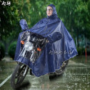 Poncho / raincoat oxford  adult 2 people thick Motorcycle / battery car poncho W--T 1.5kg 330x330x65mm Solid color 5XL Chinese Mainland Guangdong Province