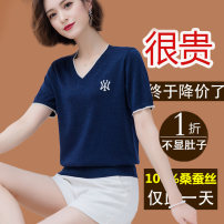 T-shirt Apricot , blue , red , black , Pink , Tibetan green M,L,XL,2XL,3XL,4XL Summer 2021 Short sleeve V-neck Straight cylinder Regular routine commute silk 96% and above classic Solid color