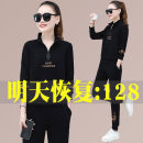 Middle aged and old women's wear Spring 2021, autumn 2021 leisure time suit easy Two piece set other Socket stand collar routine Other / other cotton 96% and above trousers