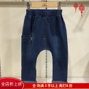 trousers Milo bear neutral 80cm,90cm,100cm,110cm blue spring and autumn trousers leisure time No model Jeans Leather belt middle-waisted cotton Open crotch Cotton 98% polyurethane elastic fiber (spandex) 2% M3K1318A Class A M3K 3 months, 12 months, 6 months, 9 months, 18 months, 2 years old