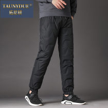 Down pants Taunydue / tonyton Loose black down pants 203 legged black down pants 203 M L XL 2XL 3XL 4XL 5XL 6XL 7XL other trousers Wear out ninety-nine thousand nine hundred and thirty Polyethylene terephthalate (polyester) 100% Winter 2020 Pure e-commerce (online only)