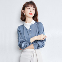 shirt Gray blue S M L 2XL XL Autumn 2020 other 96% and above Long sleeves commute Medium length other Single row multi button shirt sleeve Solid color 25-29 years old Straight cylinder Fashang dream Korean version Other 100% Pure e-commerce (online only) polyester cotton