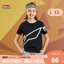 T-shirt LI-NING KIDS 110cm 120cm 130cm 140cm 150cm 160cm 170cm 175cm male summer Short sleeve Crew neck motion Official pictures nothing cotton other Cotton 100% Class B Summer 2020 Chinese Mainland