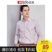 shirt Fashion City Hodo / red bean 165/84A 170/88A 175/92A 180/96A 185/100B 190/104B B1 G1 R1 routine square neck Long sleeves Self cultivation Other leisure HMDJA1C1013-1 middle age Cotton 100% Business Casual Spring of 2019
