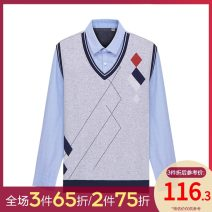T-shirt / sweater Hodo / red bean Business gentleman S5 grey 165/84A 170/88A 175/92A 180/96A 185/100A 190/104A 190/108B Socket Shirt collar Long sleeves DXHSC836S-1 winter Slim fit 2018 Cotton 79% polyester 21% go to work middle age routine Winter of 2018