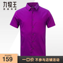 shirt Business gentleman Joeone / nine shepherds routine Pointed collar (regular) Short sleeve Self cultivation go to work summer middle age Other 100% Business Casual 2021 Color woven fabric Summer 2021