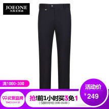 Western-style trousers Joeone / nine shepherds Business gentleman Ja282021t + medium gray 180/98B JA272021T Other 100% Summer of 2018