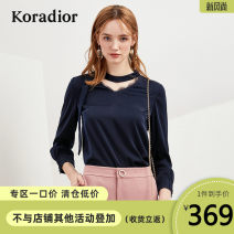 Lace / Chiffon Spring of 2019 Dark cyan S M L XL XXL Long sleeves commute Socket singleton  Regular other Solid color routine 30-34 years old Koradior / coretti KD00002Q7-480057 lady Polyester 100%