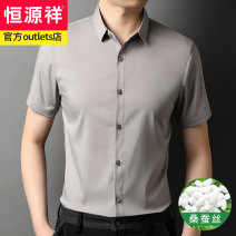 shirt Business gentleman hyz  170/105/M 175/110/L 180/115/XL 185/120/XXL 190/125/XXXL Light camel blue gray black white Thin money Pointed collar (regular) Short sleeve standard daily summer 23JMYY369 middle age Business Casual 2021 Solid color Summer 2021 Button decoration