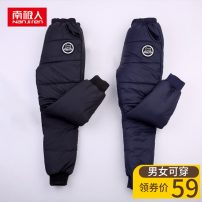 trousers NGGGN neutral 110cm,120cm,130cm,140cm,150cm,160cm Black, Navy, smoke grey winter trousers leisure time There are models in the real shooting Winter cotton trousers High waist polyester fiber Don't open the crotch Cotton 100% Class B N4N9T80013 Chinese Mainland Zhejiang Province