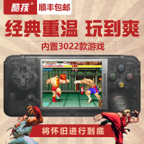 Game console / PSP / NDSL Babyeden  Chinese Mainland Standard configuration of single machine Beijia rs-97 rs-97 Shenzhen Renshun Technology Co., Ltd two thousand and sixteen trillion and two hundred billion eight hundred and five million and twelve Effective