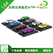 auto salon girls Other / other Metal toys 4 years old, 14 years old and over Chinese Mainland Beijing merchants Over 14 years old alloy 1-64 finished product Car nothing