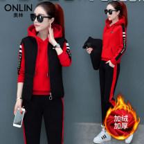 Golf apparel M. L, XL, XXL, XXL, one size female ISense / eisens other