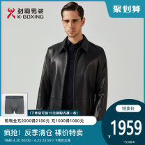 leather clothing K-boxing / powerba Fashion City black 160 165 170 175 180 185 190 195 200 routine Leather clothes Lapel zipper go to work youth Sheepskin Business Casual - HPLA3633 Autumn 2020 Same model in shopping mall (sold online and offline)