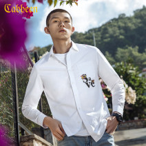 shirt Youth fashion CABBEEN / Carbene 48/170/M 50/175/L 52/180/XL 54/185/XXL 56/190/XXXL White 02 routine other Long sleeves standard Other leisure spring 3201109008# youth Cotton 93.8% flax 6.2% Basic public Winter of 2019 cotton other Same model in shopping mall (sold online and offline)