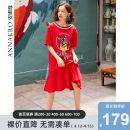 Dress Autumn of 2018 2/S 3/M 4/L 5/XL Mid length dress singleton  elbow sleeve Crew neck Socket Ruffle Skirt routine 25-29 years old Type H Annakro / annakro 51% (inclusive) - 70% (inclusive) polyester fiber
