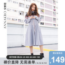 Dress Autumn of 2018 grey 2/S 3/M 4/L 5/XL Mid length dress singleton  Long sleeves commute stand collar middle-waisted letter zipper other Bat sleeve Others 25-29 years old Type X Annakro / annakro Ol style Zipper lace KWYQ50002-205751 81% (inclusive) - 90% (inclusive) other polyester fiber