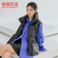 Vest Winter 2020 Black apricot S M L routine stand collar commute Solid color zipper OM82256. 18-24 years old Hstyle / handu clothing house 96% and above nylon Polyamide fiber (nylon) 100% Pure e-commerce (online only)
