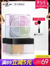 Honey powder / loose powder Stdlan / stiland China Normal specification no Modifying skin color, fixing makeup, invisible pores, brightening complexion and concealing defects 01 ᦇ mousse light color 02 ᦇ Satin Pearl Stdlan / stiland Any skin type 12g Four color powder May 10, 2019 to May 8, 2020