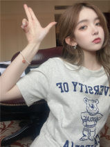 T-shirt grey Average size Summer 2021 Short sleeve Crew neck Self cultivation Regular commute other 71% (inclusive) - 85% (inclusive) 18-24 years old Korean version