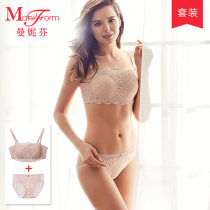 Bra Set  70B+16070C+16075A+16075B+16075C+16080A+16580B+16580C+16585A+17085B+17085C+170 010 white 110 complexion 020 black ManiForm  There are steel rings Briefs Detachable shoulder strap low-waisted Medium sized cup 3/4 luxurious strapless  Rear three row buckle Gather together Young women No insert