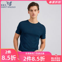 T-shirt Youth fashion blackish green thin 44 46 48 50 52 54 Saint Angelo Short sleeve Crew neck Self cultivation daily summer EST42005U Viscose (viscose) 73% polyamide (nylon) 27% youth routine Basic public Summer 2020 Solid color Domestic famous brands