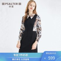 Dress Spring 2020 black 36 38 40 42 44 Mid length dress singleton  Long sleeves commute other other other routine 30-34 years old Type H Psalter / poem Simplicity 6C60105173 More than 95% polyester fiber Polyester 100% Same model in shopping mall (sold online and offline)