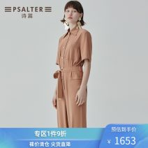 Jumpsuit / pants 31% (inclusive) - 50% (inclusive) trousers other middle-waisted coffee 36 38 40 42 44 routine Summer 2020 Straight cylinder 6C30220730 Psalter / poem Same model in shopping mall (sold online and offline)